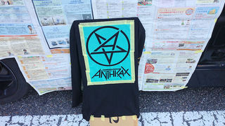 anthrax-m1.JPG