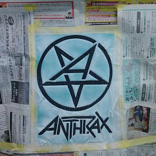 anthrax-m2.JPG