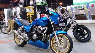 skullbike3.jpg